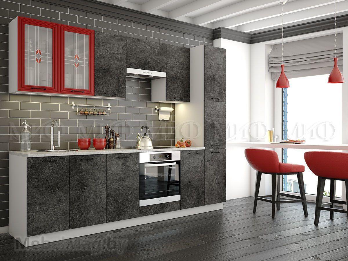 Кухня Техно Лофт