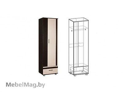 Шкаф платяной с ящиком  Венге/Дуб молочный - Стенка Каролина