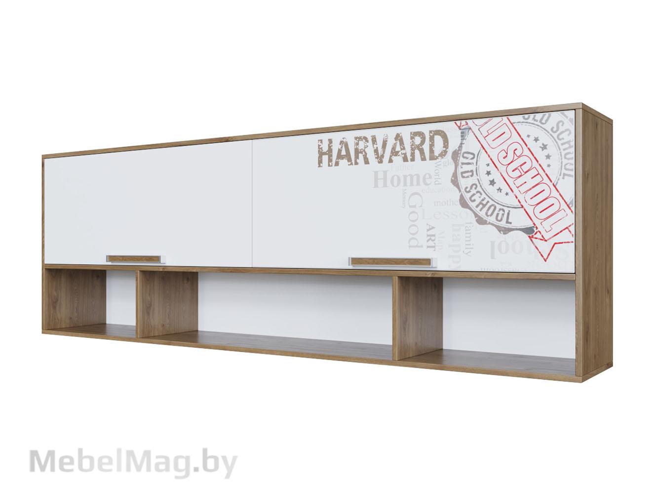 Полка навесная над кроватью Гикори тёмный/Белый - Коллекция Гарвард