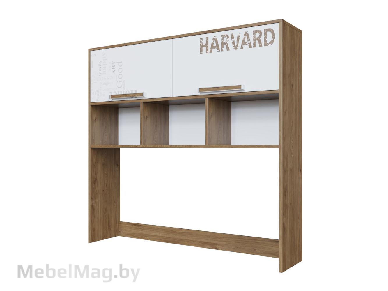 Надстройка на стол Гикори тёмный/Белый - Коллекция Гарвард