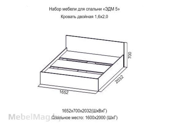 Кровать двойная 1,6x2,0 Ясень Шимо тм./Ясень Шимо св. - Эдем 5