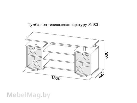 Тумба под телевидеоаппаратуру №102  Дуб Венге/Дуб Млечный
