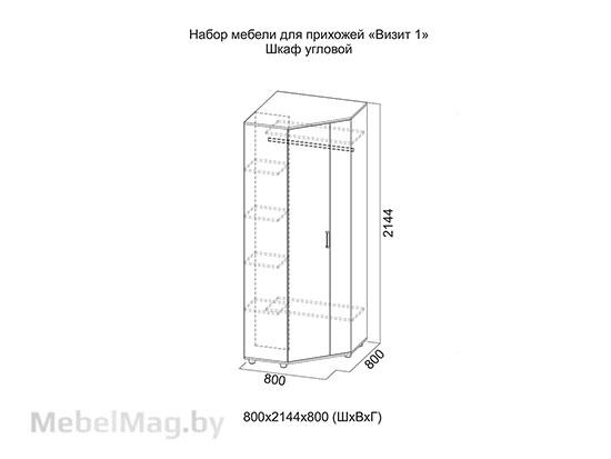 Шкаф угловой Дуб Сонома/ Сосна Джексон - Коллекция Визит 1