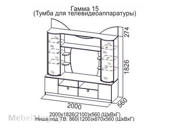 Тумба для тв Дуб Венге/ Дуб Млечный - Коллекция Гамма 15