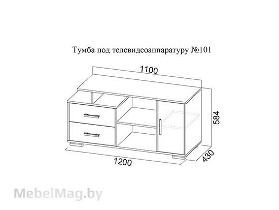 Тумба под телевидеоаппаратуру №101  Дуб Венге/Дуб Млечный