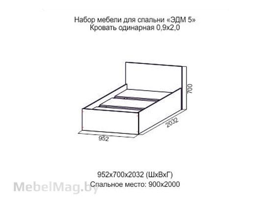 Кровать одинарная 0,9x2,0 Ясень Шимо тм./Ясень Шимо св. - Эдем 5