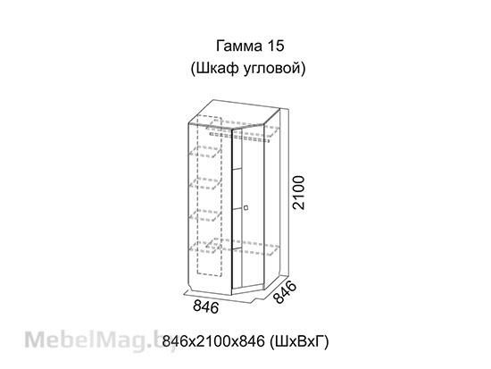 Шкаф угловой Слива Валлис/ Дуб Млечный - Коллекция Гамма 15