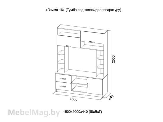 Тумба под ТВ Дуб Венге/ Дуб Млечный - Коллекция Гамма 16