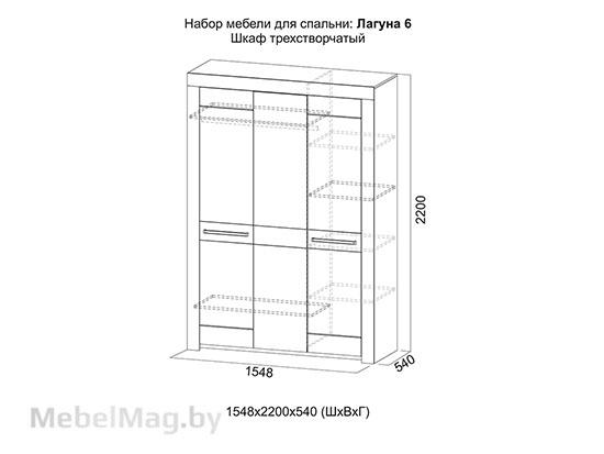 Шкаф трехстворчатый Дуб Сонома/Жемчуг - Коллекция Лагуна 6