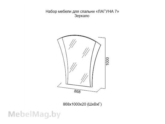 Зеркало Ясень шимо темный - Коллекция Лагуна 7