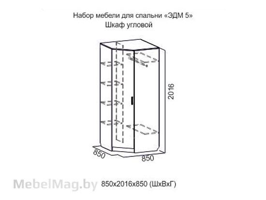 Шкаф угловой Дуб Венге/ Сонома - Коллекция Эдем 5
