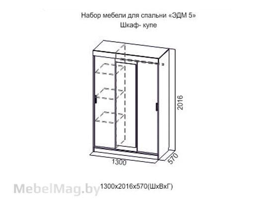 Шкаф-купе  Дуб Венге/ Сонома - Коллекция Эдем 5