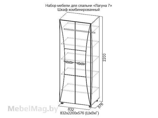 Шкаф комбинированный Ясень шимо темный/Жемчуг - Коллекция Лагуна 7