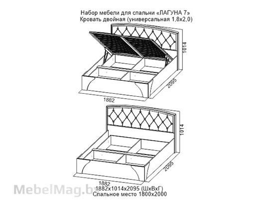Кровать двойная со страз. без матр. 1,8x2 Ясень шимо/Жемчуг - Лагуна 7