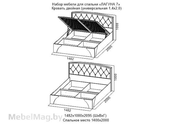 Кровать двойная с пуг. без матр. 1,4x2 Ясень шимо/Жемчуг - Лагуна 7