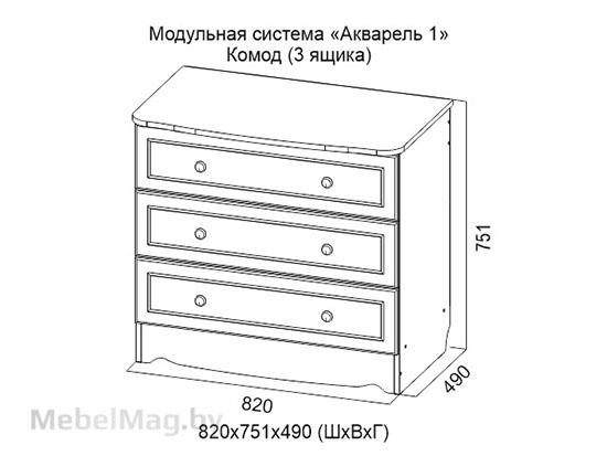 Комод 3 ящика Ясень/ белая матовая/Море - Коллекция Акварель 1