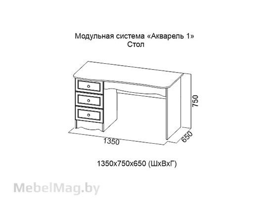 Стол Ясень анкор св/белая матовая - Коллекция Акварель 1