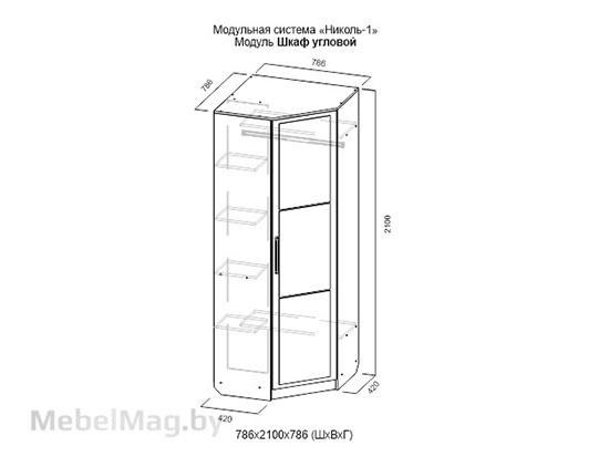 Шкаф угловой Ясень Анкор светлый - Модульная система Николь 1
