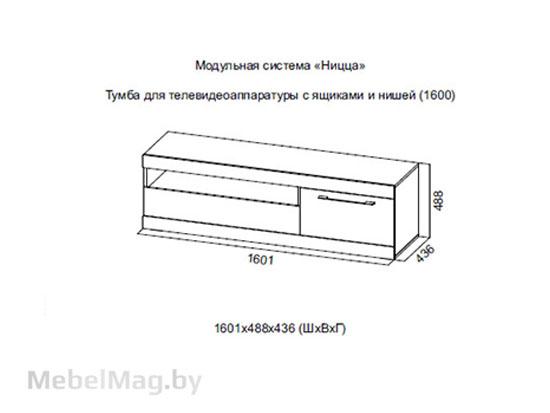 Тумба для ТВ с ящиками 1600 Галифакс табак/Белый глянец - Ницца