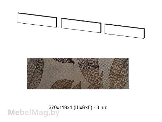 Комплект стекол Кровать 1,2x2,0 - Модульная система Николь 1