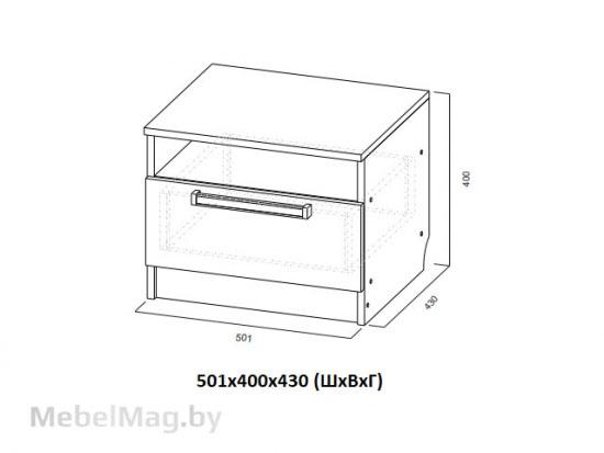 Тумба прикроватная Ясень Анкор светлый - Модульная система Николь 1