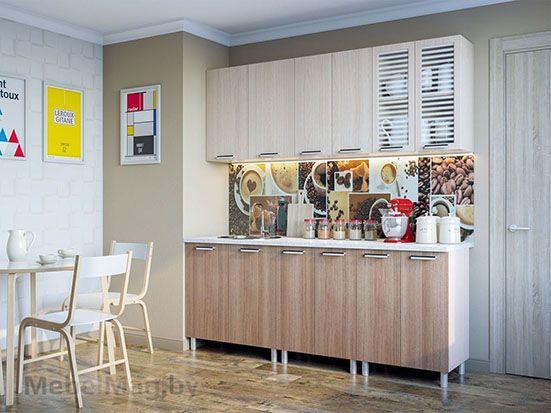 Кухня Карамель Шимо - набор 3