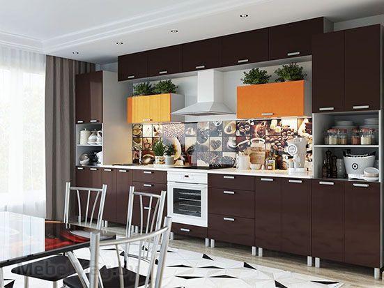 Кухня Модерн Горький шоколад/Оранж