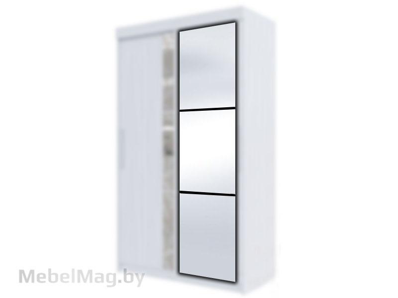 Шкаф-купе №21 Комплект зеркал 1,35м/2,0м
