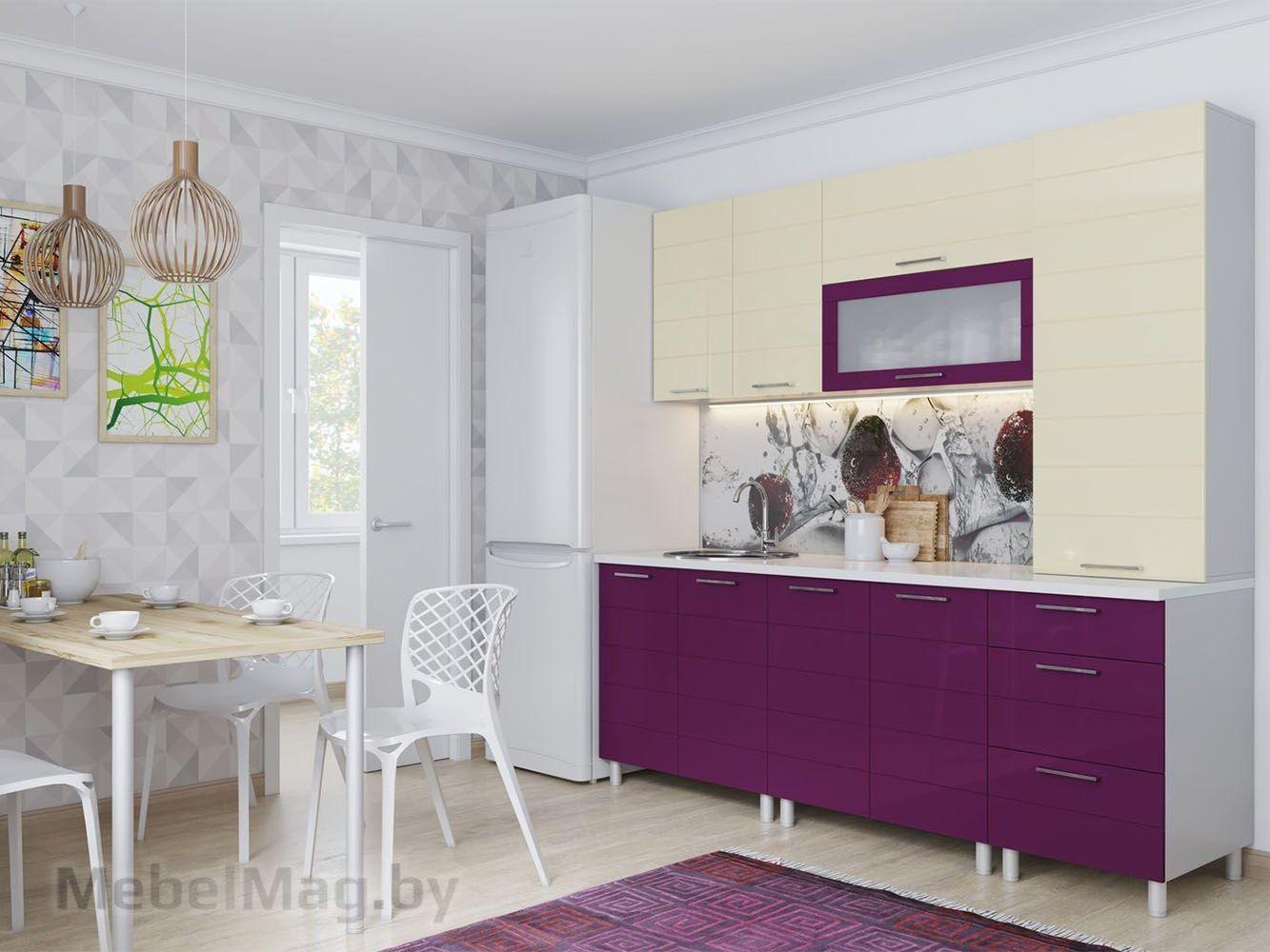 Кухня Лаура Ваниль/Баклажан (2,1м)