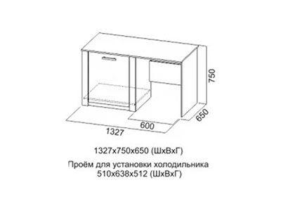 Стол с тумбой под холодильник Ясень анкор св./Венге - Гамма 20