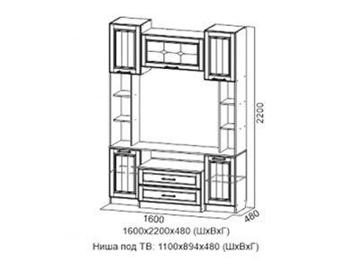 Тумба для ТВ Дуб Сонома/Мускат структурный - Коллекция Прованс 1