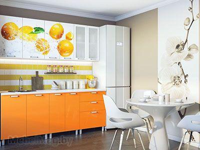 Кухня Фрукты - Апельсин 1.8