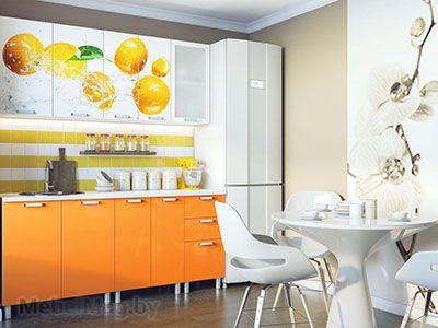 Кухня Фрукты - Апельсин 2.0