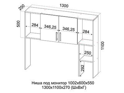 Стол компьютерный №7 Надстройка Дуб Венге/Дуб Млечный