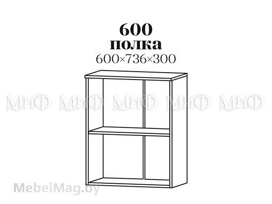 Полка 600 - Кухня Фортуна фотопечать Апельсин