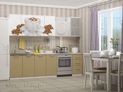 Кухня Кофе светлый вид 1