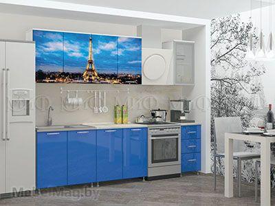 Кухня Париж вид 1