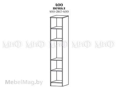 Пенал 400 - Кухня Жасмин