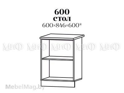 Стол 600 - Кухня Жасмин
