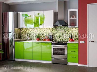 Кухня Яблоко вид 1