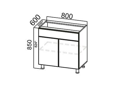 Стол-рабочий 800 (с ящиком и створками) С800яс ЛДСП Лен