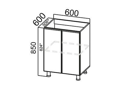 Стол-рабочий 600 (под мойку) М600 Серый / Модерн / Груша глянец