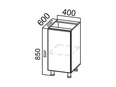 Стол-рабочий 400 С400 Серый / Модерн / Гранат мет.
