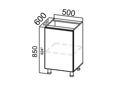 Стол-рабочий 500 С500 Серый / Модерн / Гранат мет.