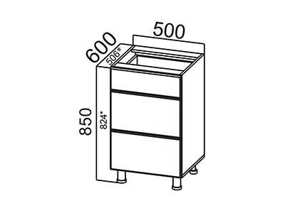 Стол-рабочий 500 (с ящиками) С500я Серый / Модерн / Фиолетовый мет.