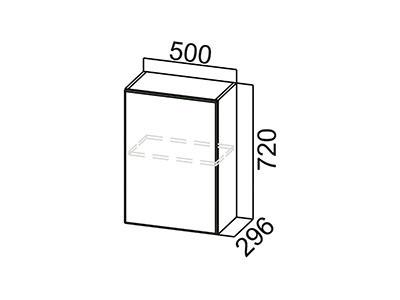 Шкаф навесной 500 Ш500/720 Серый / Модерн / Груша глянец