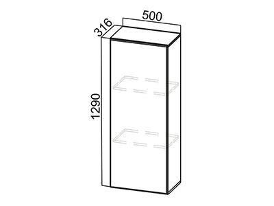 Пенал-надстройка 500 ПН500/720 Серый / Модерн / Гранат мет.