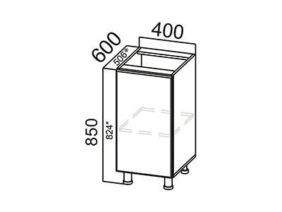 Стол-рабочий 400 С400 Серый / Волна / Фиолетовый мет.