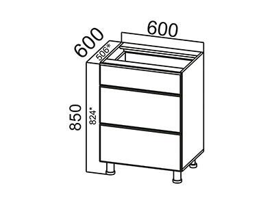 Стол-рабочий 600 (с ящиками) С600я Серый / Волна / Капучино