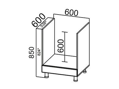 Стол-рабочий 600 (под плиту) С600п Серый / Волна / Капучино
